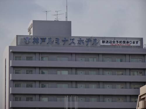 hotel Kobe Luminous Hotel