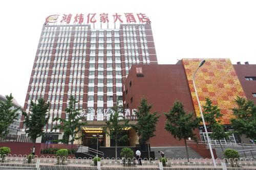hotel Hong Wei Yi Jia Beijing Bei Yuan