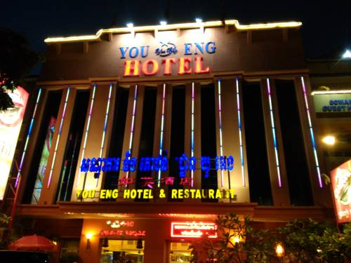 hotel You Eng Hotel