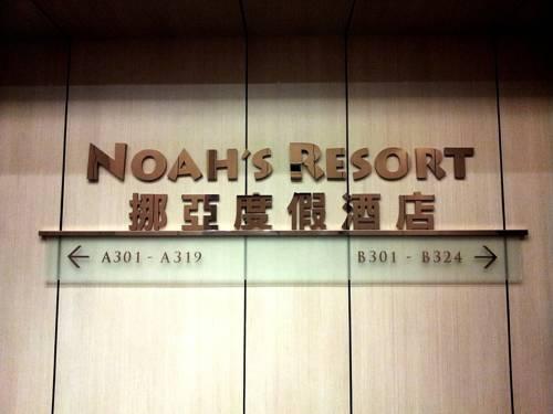 hotel Noah's Ark Resort