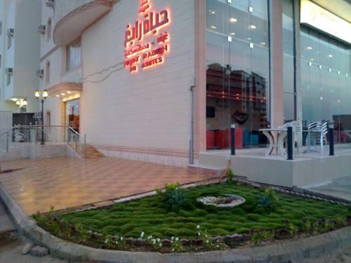hotel Hyat Rabigh Hotel