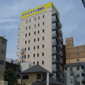 hotel Smile Hotel Nishi-Akashi