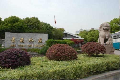 hotel Jingyuan Hotel
