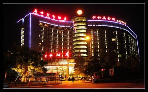 hotel Kunming Sheng Shi Qian He Hotel