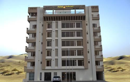 hotel Muscat Dunes Hotel