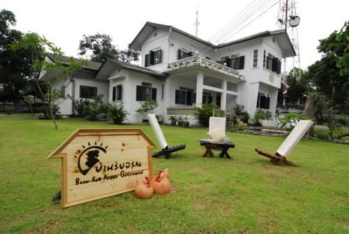 hotel Baan Rub Aroon Guesthouse