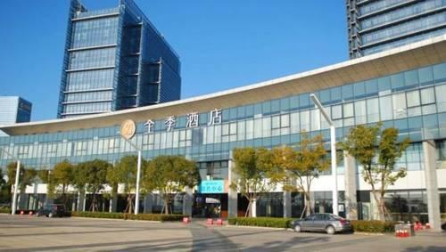 hotel JI Hotel Dushu Lake Suzhou