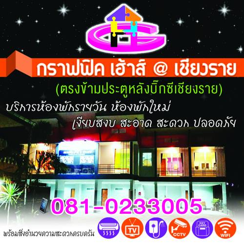 hotel Graphic House @ Chiang Rai