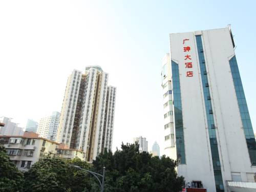 hotel Guangsheng International Hotel