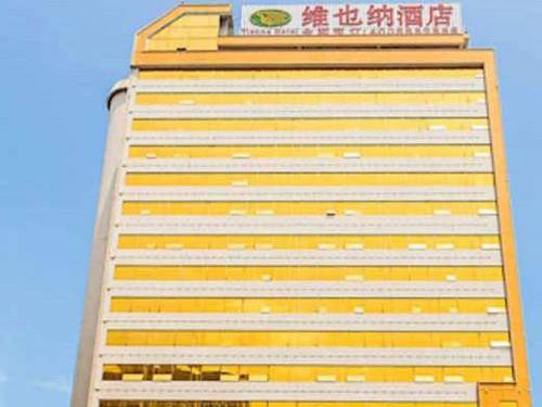 hotel Vienna Hotel Qingyuan Lianjiang Road