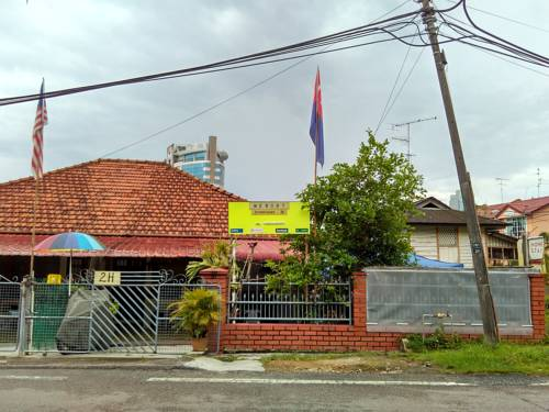 hotel Memory Guesthouse Jb