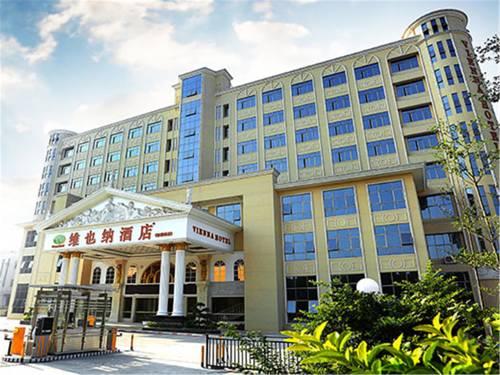 hotel Vienna Hotel Shenzhen View Lake Park