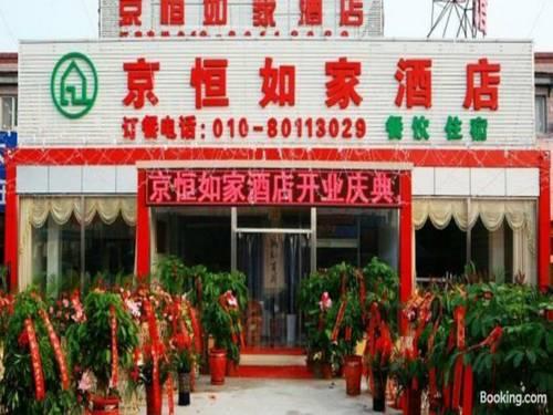 hotel Jingheng Rujia Hotel