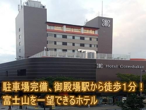 hotel The Gotembakan