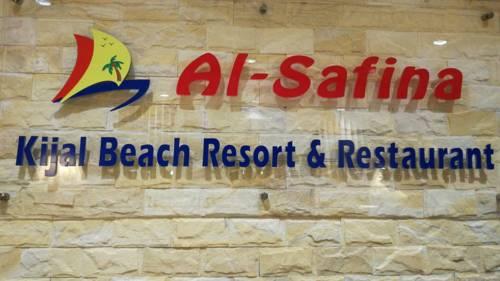 hotel Al Safina Kijal Beach Resort