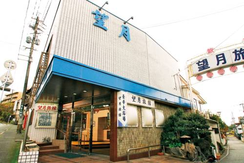 hotel Mochiduki Ryokan