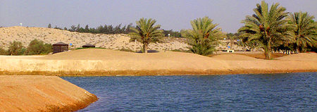Overview of golf course named Al Ghazal Golf Club