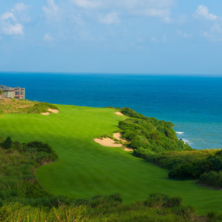 Shanqin bay golf club cover picture