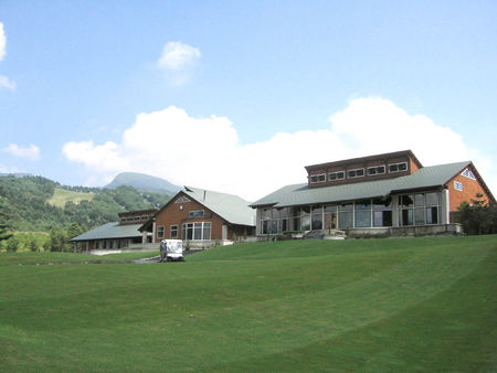Bonari Kogen Golf Club Cover Picture