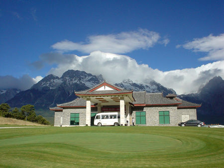 Jade dragon snow mountain golf club cover picture