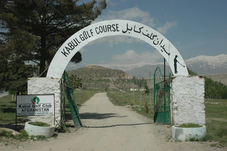 Overview of golf course named Kabul Golf Club