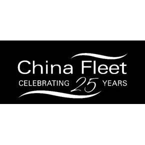 Logo of golf course named China Fleet Golf Club