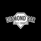 Logo of golf course named Diamond Bar Golf Course