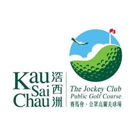Logo of golf course named East Course at The Jockey Club's Kau Sai Chau