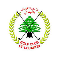 Logo of golf course named Golf Club of Lebanon