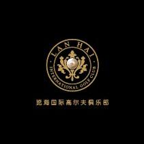 Logo of golf course named Links at Lan Hai International Golf Club