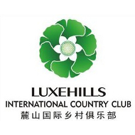 Logo of golf course named Luxehills International Country Club