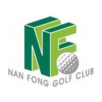 Logo of golf course named Nan Fong Golf Club