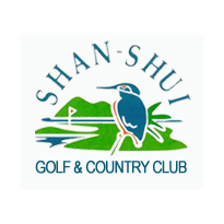 Logo of golf course named Shan-Shui Golf and Country Resort