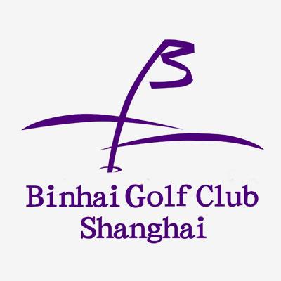 Logo of golf course named Shanghai Agile Binhai Golf Club