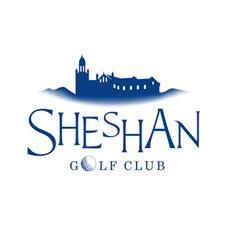 Logo of golf course named Shanghai Sheshan International Golf Club