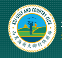 Logo of golf course named Xili Golf and Country Club