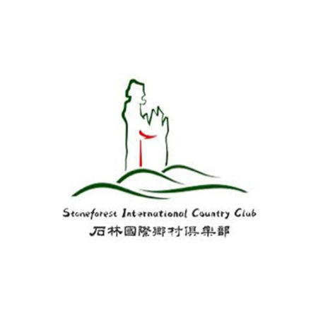 Logo of golf course named Stoneforest International Country Club