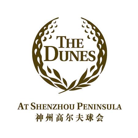 Logo of golf course named Dunes at Shenzhou Peninsula