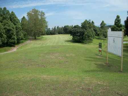 Bukit Beruntung Golf and Country Resort Cover Picture