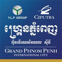 Logo of golf course named Grand Phnom Penh Golf Club