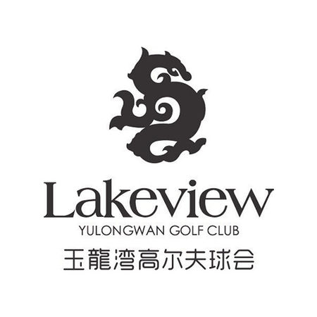 Logo of golf course named Kunming Yulongwan Golf Club