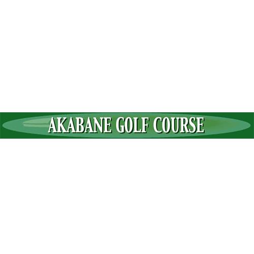 Logo of golf course named Akabane Golf Course