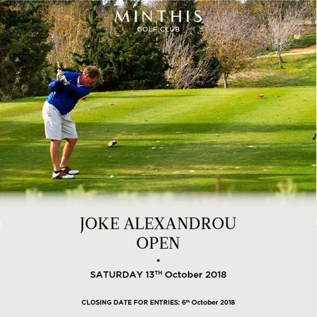 Joke Alexandrou Open Cover
