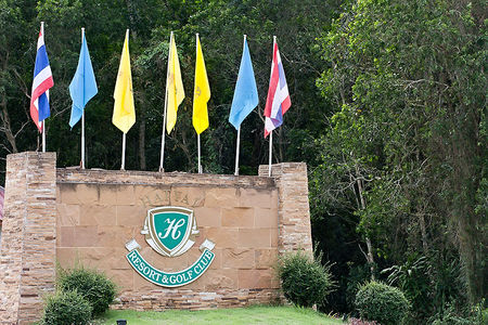 Overview of golf course named Hat Yai Resort and Golf Club
