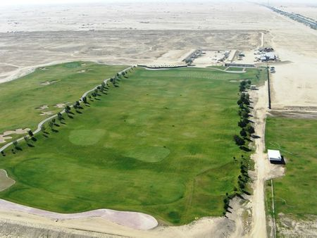 Kuwait International Golf and Country Club Cover Picture