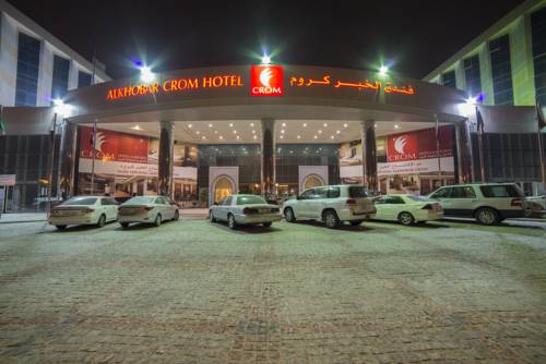 Crom Al Khobar Cover Picture