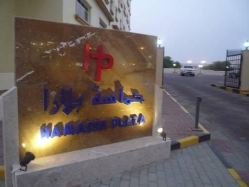 Hamasa Plaza Hotel Cover Picture