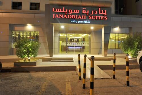 Al Janaderia Suites 7 Cover Picture