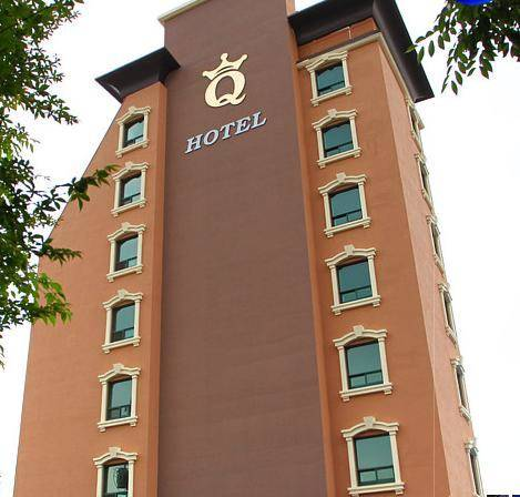 Q Hotel Yongin Cover Picture