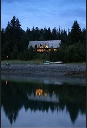 Glacier Bay Lodge Cover Picture